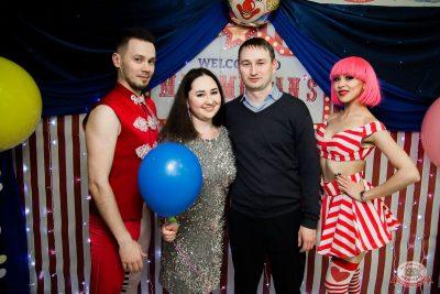 День именинника, 24 января 2020 - Ресторан «Максимилианс» Уфа - 8