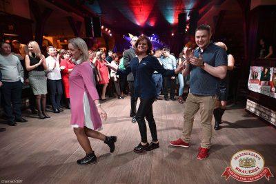 День именинника, 25 марта 2017 - Ресторан «Максимилианс» Уфа - 16