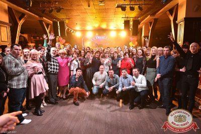 День именинника, 25 марта 2017 - Ресторан «Максимилианс» Уфа - 17