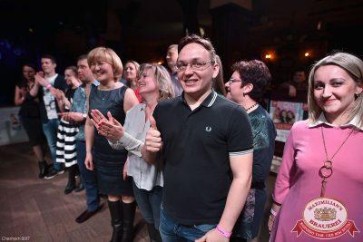 День именинника, 25 марта 2017 - Ресторан «Максимилианс» Уфа - 19