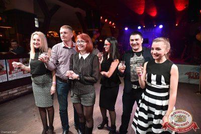 День именинника, 25 марта 2017 - Ресторан «Максимилианс» Уфа - 23
