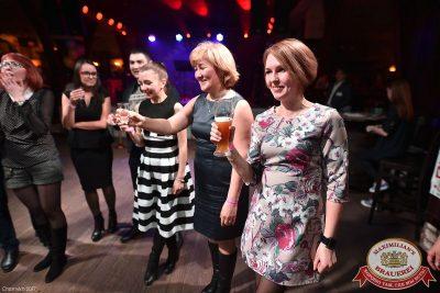 День именинника, 25 марта 2017 - Ресторан «Максимилианс» Уфа - 24