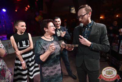 День именинника, 25 марта 2017 - Ресторан «Максимилианс» Уфа - 25