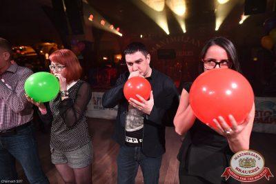 День именинника, 25 марта 2017 - Ресторан «Максимилианс» Уфа - 27