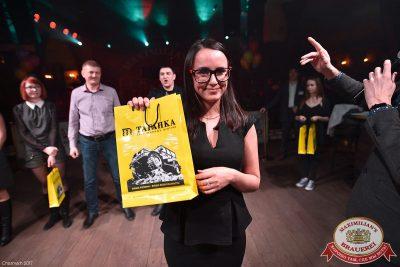 День именинника, 25 марта 2017 - Ресторан «Максимилианс» Уфа - 29