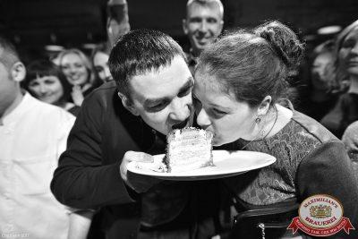 День именинника, 25 марта 2017 - Ресторан «Максимилианс» Уфа - 31