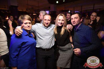 День именинника, 25 марта 2017 - Ресторан «Максимилианс» Уфа - 33