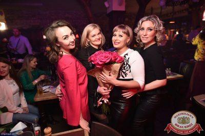 День именинника, 25 марта 2017 - Ресторан «Максимилианс» Уфа - 40