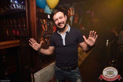 День именинника, 25 марта 2017 - Ресторан «Максимилианс» Уфа - 42