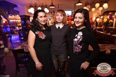 День именинника, 25 марта 2017 - Ресторан «Максимилианс» Уфа - 48