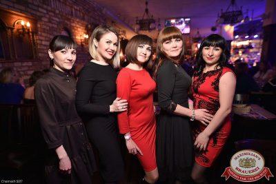 День именинника, 25 марта 2017 - Ресторан «Максимилианс» Уфа - 49