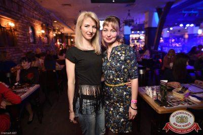 День именинника, 25 марта 2017 - Ресторан «Максимилианс» Уфа - 51