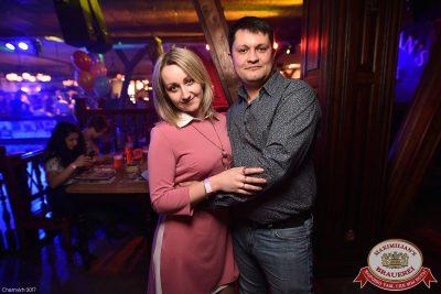 День именинника, 25 марта 2017 - Ресторан «Максимилианс» Уфа - 52