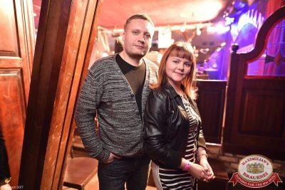 День именинника, 25 марта 2017 - Ресторан «Максимилианс» Уфа - 53