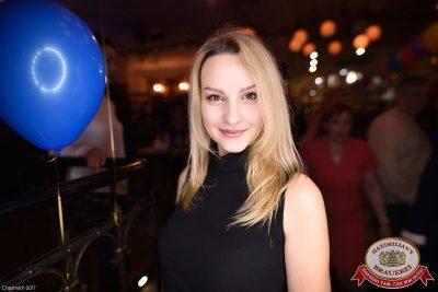 День именинника, 25 марта 2017 - Ресторан «Максимилианс» Уфа - 54