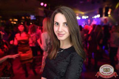 День именинника, 25 марта 2017 - Ресторан «Максимилианс» Уфа - 55