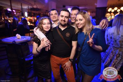День именинника, 25 марта 2017 - Ресторан «Максимилианс» Уфа - 56