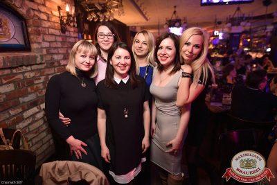 День именинника, 25 марта 2017 - Ресторан «Максимилианс» Уфа - 57