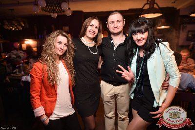 День именинника, 25 марта 2017 - Ресторан «Максимилианс» Уфа - 58