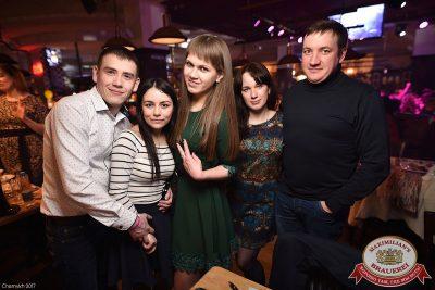 День именинника, 25 марта 2017 - Ресторан «Максимилианс» Уфа - 59