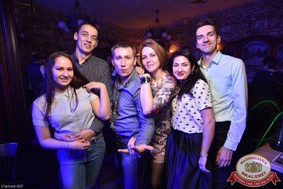 День именинника, 25 марта 2017 - Ресторан «Максимилианс» Уфа - 60