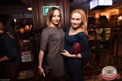 День именинника, 25 марта 2017 - Ресторан «Максимилианс» Уфа - 64