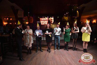 День именинника, 25 ноября 2017 - Ресторан «Максимилианс» Уфа - 18