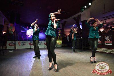 День именинника, 25 ноября 2017 - Ресторан «Максимилианс» Уфа - 19