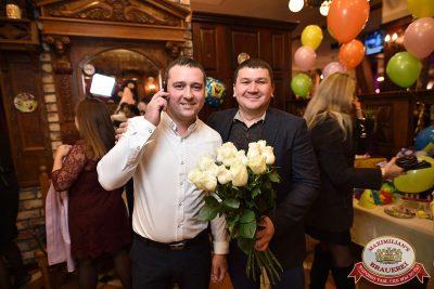 День именинника, 25 ноября 2017 - Ресторан «Максимилианс» Уфа - 2