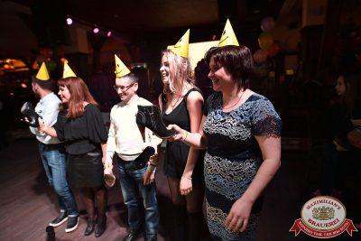 День именинника, 25 ноября 2017 - Ресторан «Максимилианс» Уфа - 23