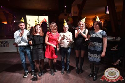 День именинника, 25 ноября 2017 - Ресторан «Максимилианс» Уфа - 24