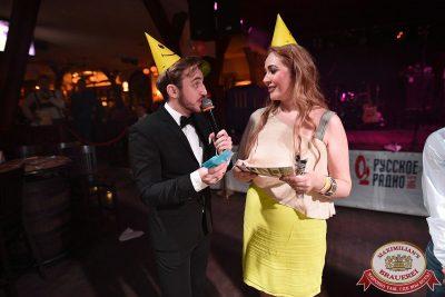 День именинника, 25 ноября 2017 - Ресторан «Максимилианс» Уфа - 25