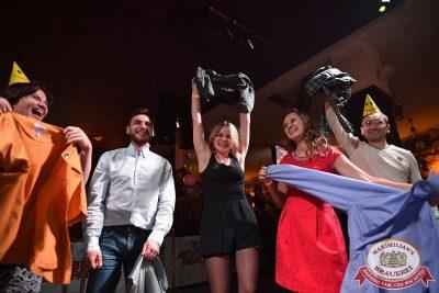 День именинника, 25 ноября 2017 - Ресторан «Максимилианс» Уфа - 26