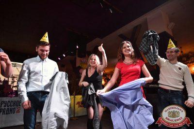 День именинника, 25 ноября 2017 - Ресторан «Максимилианс» Уфа - 27