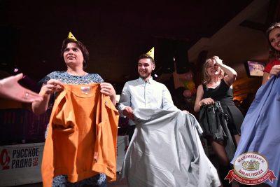День именинника, 25 ноября 2017 - Ресторан «Максимилианс» Уфа - 28