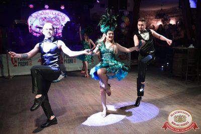 День именинника, 25 ноября 2017 - Ресторан «Максимилианс» Уфа - 29
