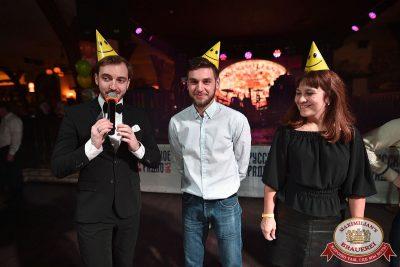 День именинника, 25 ноября 2017 - Ресторан «Максимилианс» Уфа - 30