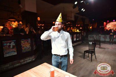 День именинника, 25 ноября 2017 - Ресторан «Максимилианс» Уфа - 31