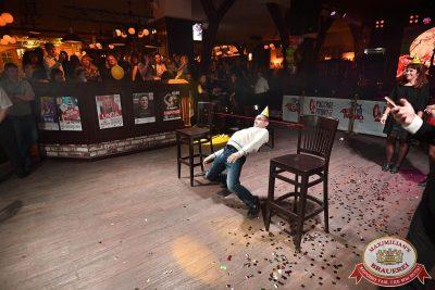 День именинника, 25 ноября 2017 - Ресторан «Максимилианс» Уфа - 32
