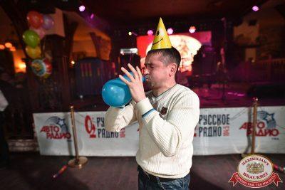 День именинника, 25 ноября 2017 - Ресторан «Максимилианс» Уфа - 34