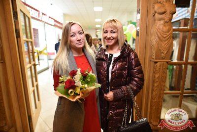 День именинника, 25 ноября 2017 - Ресторан «Максимилианс» Уфа - 4