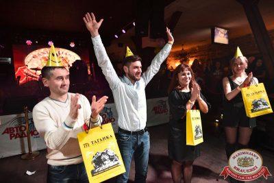 День именинника, 25 ноября 2017 - Ресторан «Максимилианс» Уфа - 42