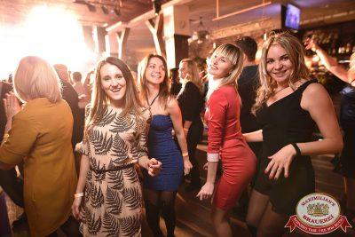 День именинника, 25 ноября 2017 - Ресторан «Максимилианс» Уфа - 46