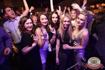 День именинника, 25 ноября 2017 - Ресторан «Максимилианс» Уфа - 48