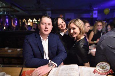 День именинника, 25 ноября 2017 - Ресторан «Максимилианс» Уфа - 51