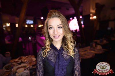 День именинника, 25 ноября 2017 - Ресторан «Максимилианс» Уфа - 55