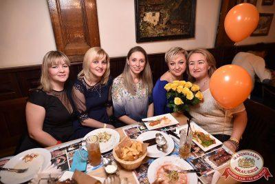 День именинника, 25 ноября 2017 - Ресторан «Максимилианс» Уфа - 60