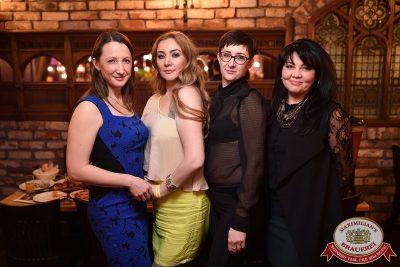 День именинника, 25 ноября 2017 - Ресторан «Максимилианс» Уфа - 66