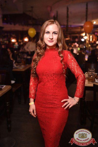 День именинника, 25 ноября 2017 - Ресторан «Максимилианс» Уфа - 70