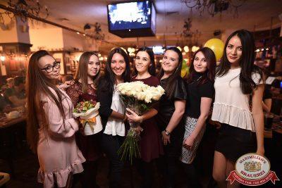 День именинника, 25 ноября 2017 - Ресторан «Максимилианс» Уфа - 71